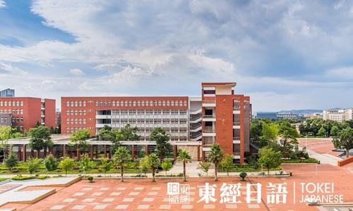 九州公立大学特色教程