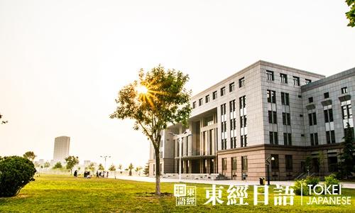 九州公立大学