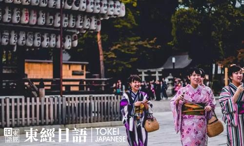 日本留学项目sgu