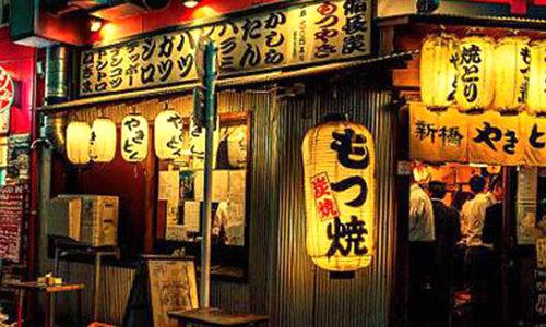 日本留学打工