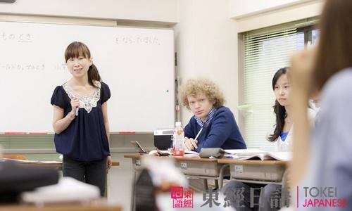 日本语言学校排名