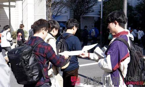 日本留学生考试真题解析