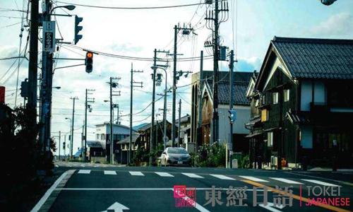 日本留学名古屋大学