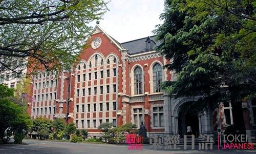 日本留学生考试内容