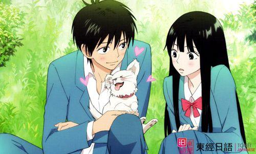 好想告诉你-日本动漫-看动漫学日语