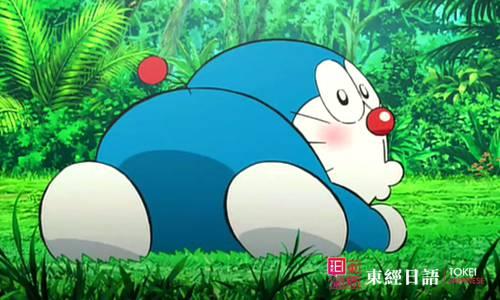 哆啦A梦-日本经典动漫歌曲-日语学校