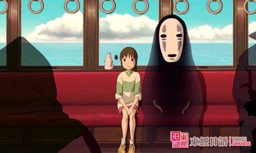 日本动漫-看动漫学日语-看动漫练习日语听力