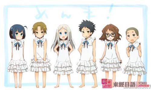 《那朵花》:松雪集-男扮女装的日本动漫