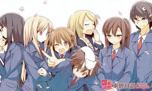 日本动画片爱情:樱花庄的宠物女孩