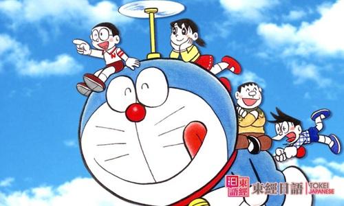 好听的日本动漫歌曲-苏州日语培训班