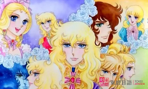《凡尔赛玫瑰》-日本动漫名言-苏州日语培训班