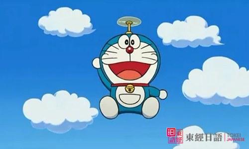 《哆啦A梦》-日本动漫名言-苏州日语培训班