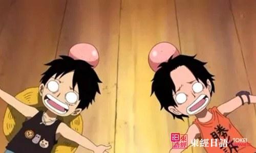 《海贼王》-日本动漫名言-苏州日语培训班