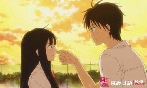 日本动漫好想告诉你-校园爱情动漫