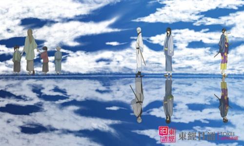 日本热血动漫:《银魂》