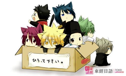 日本热血动漫:《家庭教师》