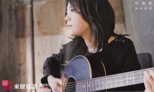 日本歌手-日文歌曲-好听的日文歌曲