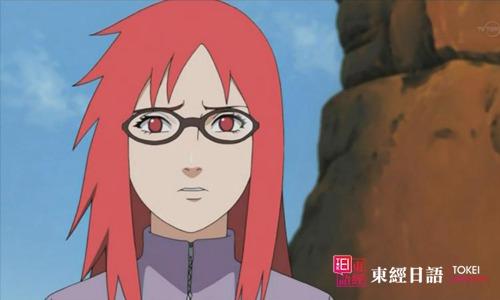 火影忍者漩涡香燐-火影忍者里的美女