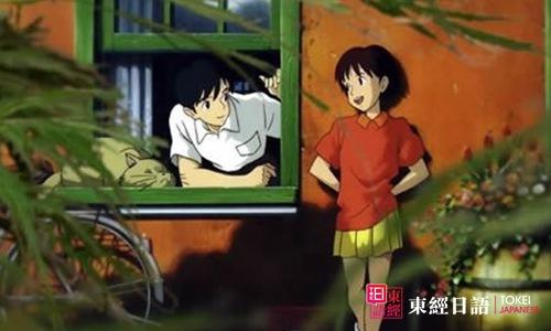 日本动漫大全校园恋爱-日本动漫