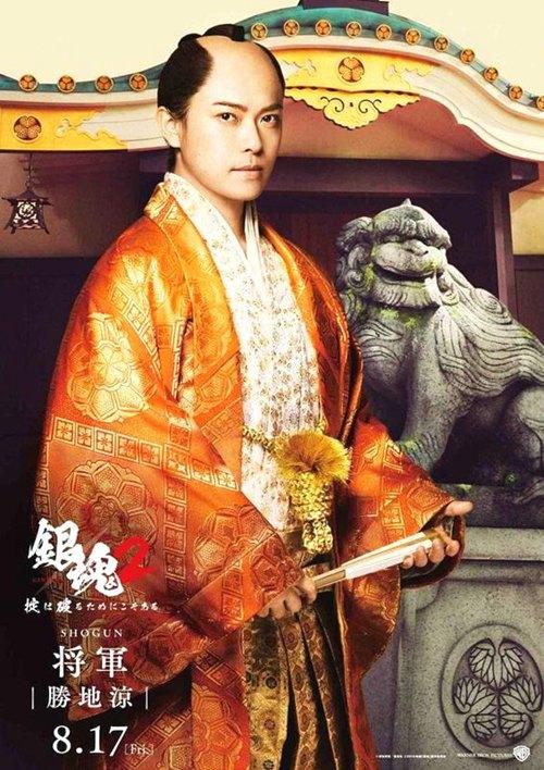 银魂2,8月17日上映