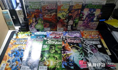 日语版漫画-日本动漫-日文动漫书