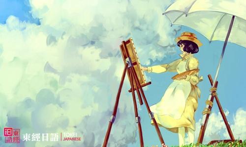 宫崎骏起风了-起风了动漫