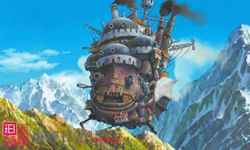 哈尔移动的城堡