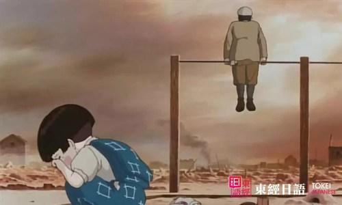 催泪日本动漫《萤火虫之墓》