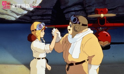 红猪-日本动漫-红猪日语