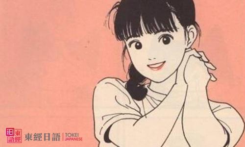 日本动漫书-日本漫画大师