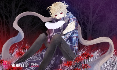日本重口味动漫《尸鬼》-日本动漫