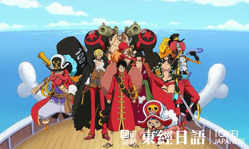 我是要成为海贼王的男人《海贼王》