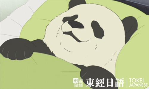 日本动画片推荐:《白熊咖啡馆》