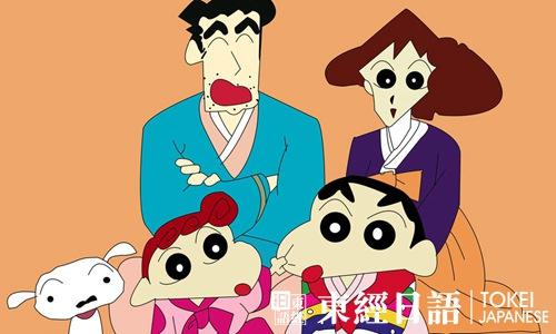 日本动画片推荐:《蜡笔小新》