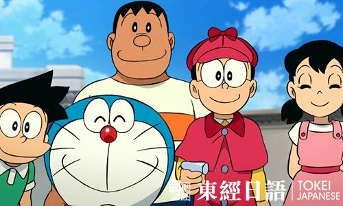 日本动画片推荐:《哆啦A梦》
