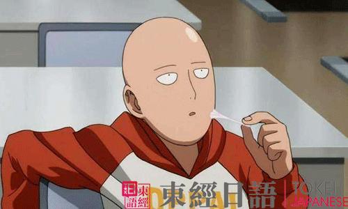 日本漫画大师村田雄介