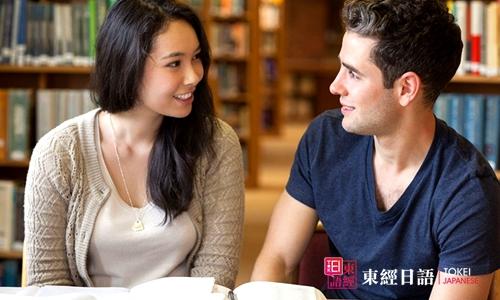 苏州日语-日语语法学习-苏州园区日语培训