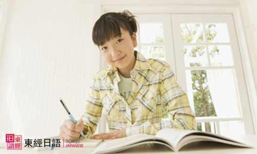 日语N2考试-苏州日语-日语培训班