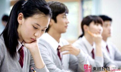 日语能力考试-日语阅读-苏州日语培训