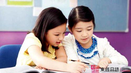 日语学习-苏州东经日语-苏州日语培训