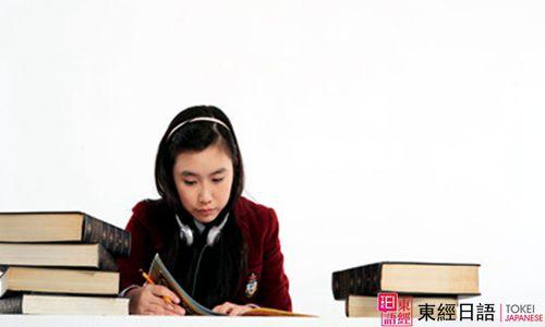 日语等级考试-日语N1-苏州园区日语培训