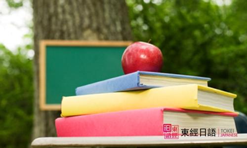 日语N1-苏州日语-苏州日语培训