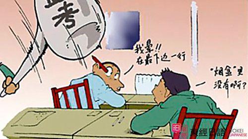 日语等级测试-苏州日语-苏州日语老师
