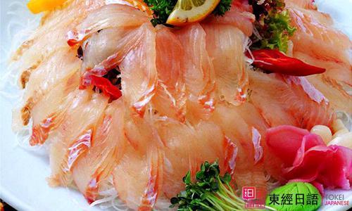 海老で鯛を釣る(えびでたいをつる)-东经日语