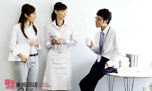 商务日语考试-日语等级考试-日语培训机构