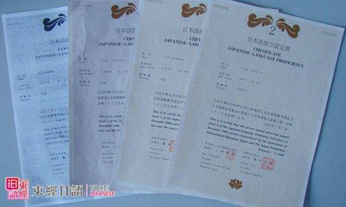 日语n2考试-日语n2阅读-日语n2报名