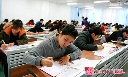 日语N2考试-日语等级考试-苏州东经日语