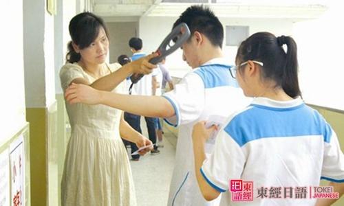 日语等级测试-苏州日语-苏州日语学校