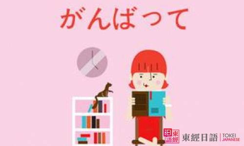 日语等级测试-日语培训学校-日语等级考