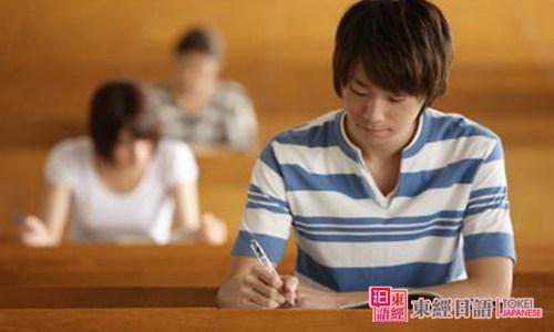 日语等级考试-JLPT和J.TEST区别-苏州日语